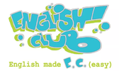 English Club Site